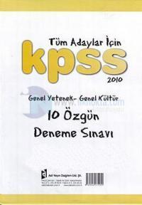 Tüm Adaylar İçin KPSS 2010  Genel Yetenek - Genel Kültür 10 Özgün Deneme Sınavı