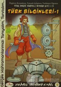 Türk Bilginleri 1 Hikayeli Boyama Kitabı 9
