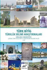 Türk Bitig Türklük Bilimi Araştırmaları