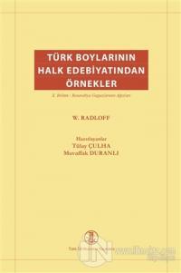 Türk Boylarının Halk Edebiyatından Örnekler