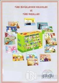 Türk Büyüklerinin Hikayeleri ve Türk Masalları (15 Kitap)