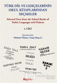 Türk Dil ve Lehçelerinin Okul Kitaplarından Seçmeler 1. Cilt Mehmet Öl