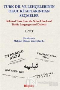 Türk Dil ve Lehçelerinin Okul Kitaplarından Seçmeler 2. Cilt