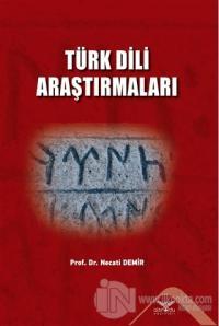 Türk Dili Araştırmaları