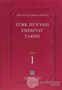 Türk Dünyası Edebiyat Tarihi (1-9 Takım) (Ciltli)