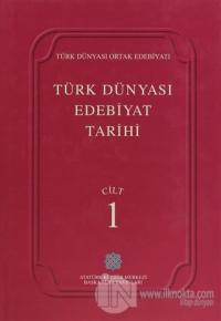 Türk Dünyası Edebiyat Tarihi Cilt: 1 (Ciltli)