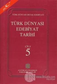 Türk Dünyası Edebiyat Tarihi Cilt: 5 (Ciltli)
