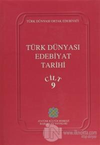 Türk Dünyası Edebiyat Tarihi Cilt: 9 (Ciltli)