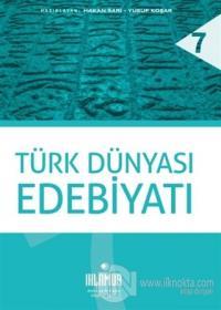 Türk Dünyası Edebiyatı (Ciltli)