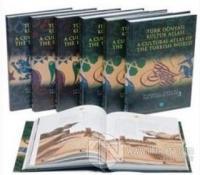 Türk Dünyası Kültür Atlası (12 Cilt Takım) (Ciltli)