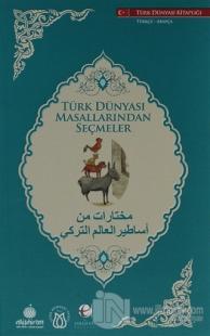 Türk Dünyası Masallarından Seçmeler (Arapça-Türkçe)