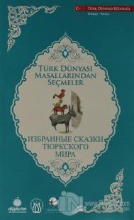 Türk Dünyası Masallarından Seçmeler (Rusça-Türkçe)