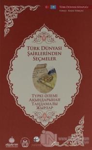 Türk Dünyası Şairlerinden Seçmeler (Kazakça-Türkçe)