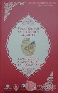 Türk Dünyası Şairlerinden Seçmeler (Kırgızca-Türkçe)