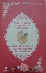 Türk Dünyası Şairlerinden Seçmeler (Türkmence-Türkçe)