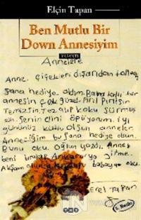 Türk Evi (Ciltli)