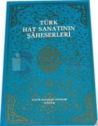 Türk Hat Sanatının Şaheserleri M. Uğur Derman