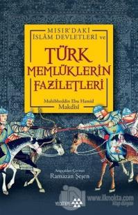 Türk Memlüklerin Faziletleri