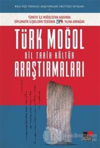 Türk Moğol Dil Tarih Kültür Araştırmaları