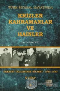Türk Siyasal Hayatında Krizler Kahramanlar ve Hainler 5. Cilt