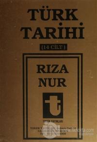 Türk Tarihi  (14 Cilt Takım) (Ciltli)