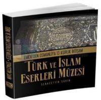 Türk ve İslam Eserleri Müzesi (İmzalı)