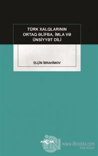 Türk Xalqlarının Ortaq Elifba, İmla ve Ünsiyyet Dili