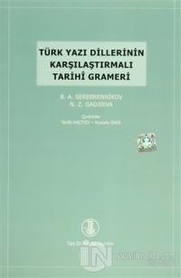 Türk Yazı Dillerinin Karşılaştırmalı Tarihi Grameri