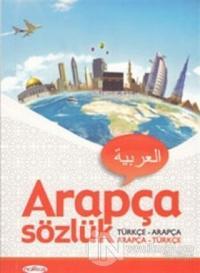Türkçe Arapça - Arapça Türkçe Cep Sözlük