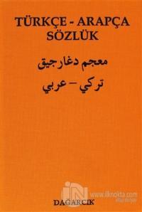 Türkçe - Arapça Sözlük (Ciltli)