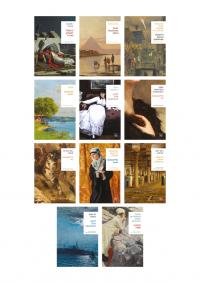 İthaki Türk Klasikleri 11 Kitap Takım