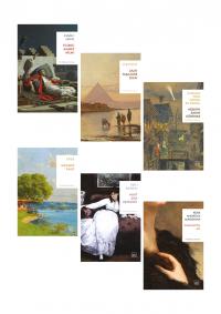 İthaki Türk Klasikleri 6 Kitap Takım