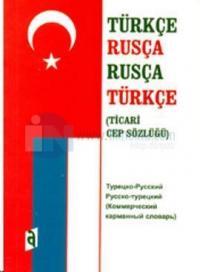 Türkçe - RusçaRusça - Türkçe(Ticari Cep Sözlüğü)