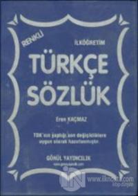 Türkçe Sözlük (Plastik Kapak) Kolektif
