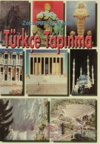 Türkçe Tapınma