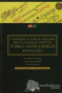 Türkçe Yazma Eserler Kataloğu (Ciltli)