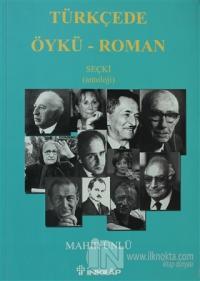 Türkçede Öykü