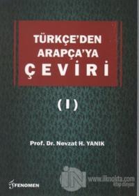 Türkçe'den Arapça'ya Çeviri 1