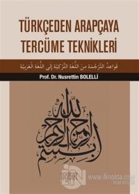 Türkçeden Arapçaya Tercüme Teknikleri