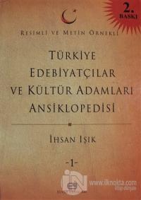 Türkiye Edebiyatçılar ve Kültür Adamları Ansiklopedisi Cilt: 1 (Ciltli)