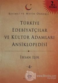 Türkiye Edebiyatçılar ve Kültür Adamları Ansiklopedisi Cilt: 4 (Ciltli)