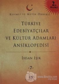 Türkiye Edebiyatçılar ve Kültür Adamları Ansiklopedisi Cilt: 7 (Ciltli)