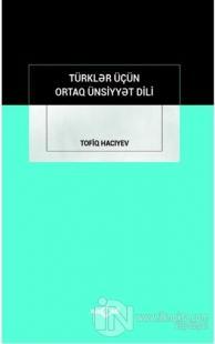 Türkler İçün Ortak Ünsiyyet Dili Tofiq Hacıyev