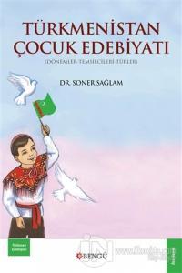 Türkmenistan Çocuk Edebiyatı