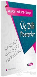Üç Dilli Posterler - Arapça - İngilizce - Türkçe