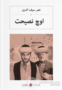 Üç Nasihat (Osmanlıca)