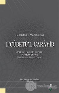 U'cubetü'l-Garayib