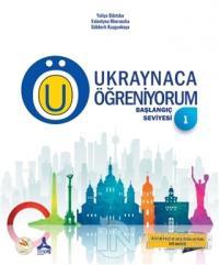Ukraynaca Öğreniyorum