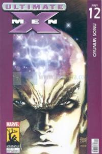 Ultimate X-Men Sayı: 12 Oyunun Sonu