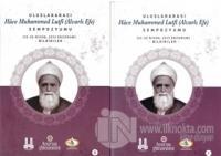 Uluslararası Hace Muhammed Lutfi (Alvarlı Efe) Sempozyumu (2 Kitap Takım Kutulu) (Ciltli)